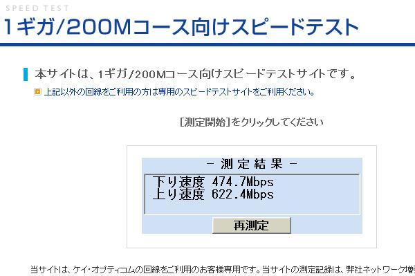 f:id:softcandy:20110117205750j:image