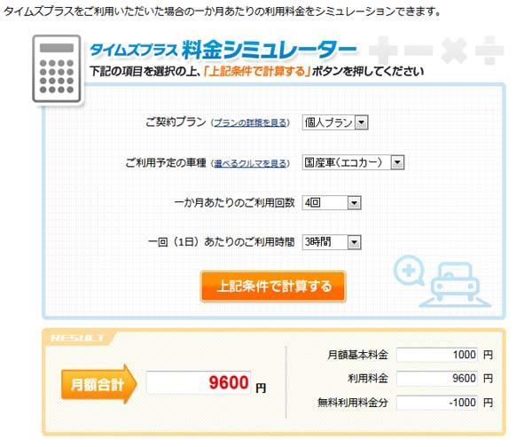 f:id:softcandy:20110322134327j:image