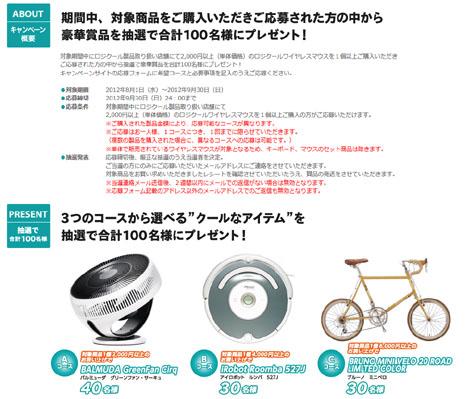 f:id:softcandy:20120803132650j:image