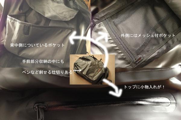 f:id:softcandy:20121129100131j:image