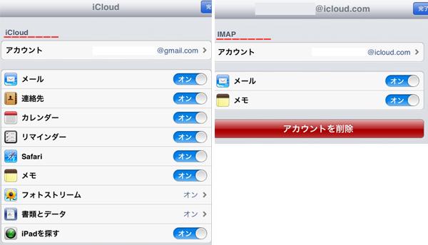 f:id:softcandy:20121202234532j:image