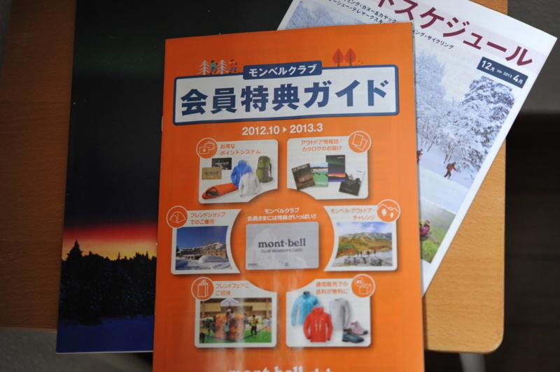 f:id:softcandy:20121219100434j:image:w640