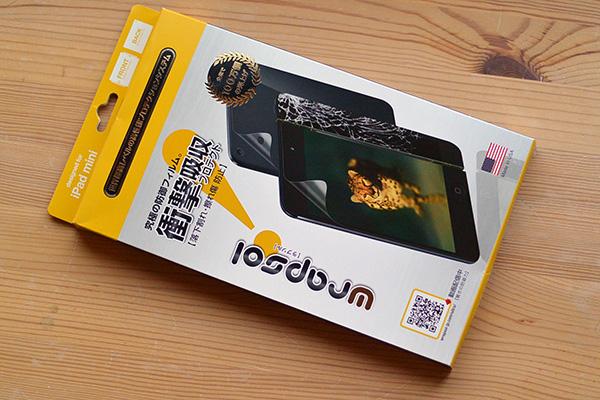 f:id:softcandy:20130707153418j:image