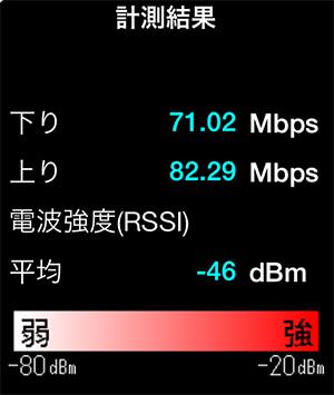 f:id:softcandy:20131111093221j:image