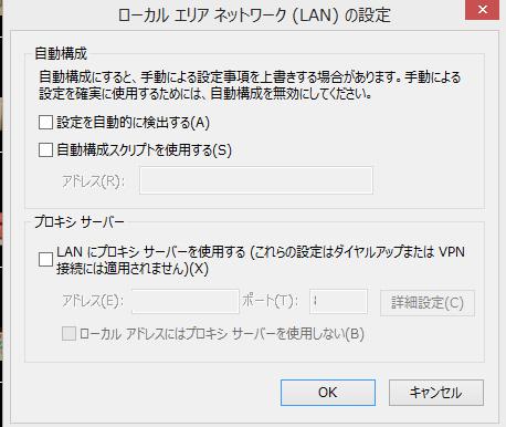 f:id:softcandy:20131118233649j:image