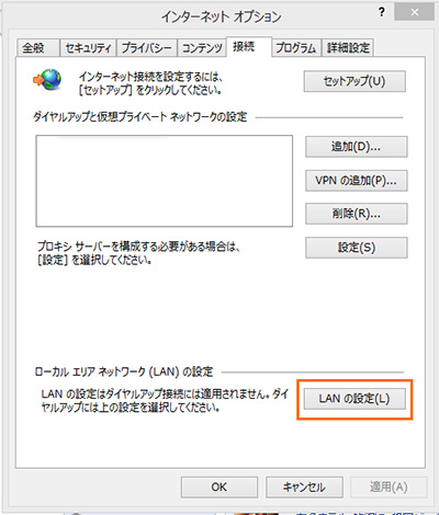 f:id:softcandy:20131118233830j:image