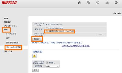 f:id:softcandy:20131119003545j:image