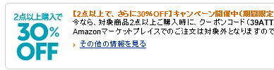 f:id:softcandy:20131126010258j:image