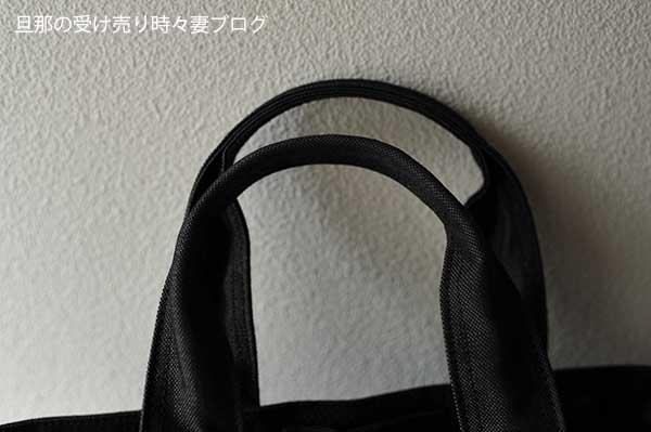 f:id:softcandy:20140330003844j:image