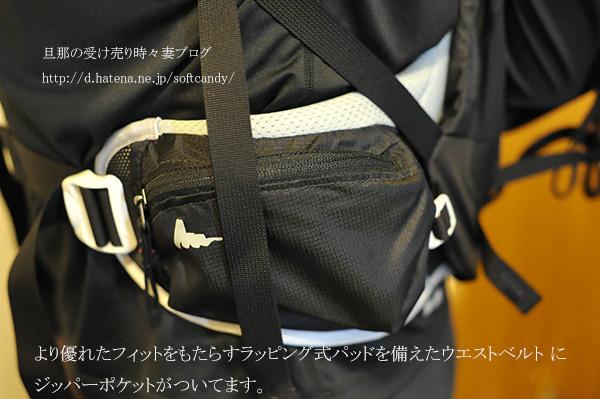f:id:softcandy:20140617150557j:image