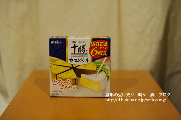 f:id:softcandy:20151227104431j:image