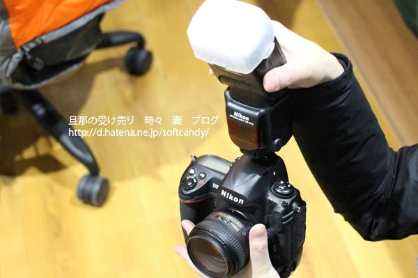f:id:softcandy:20160201163632j:image