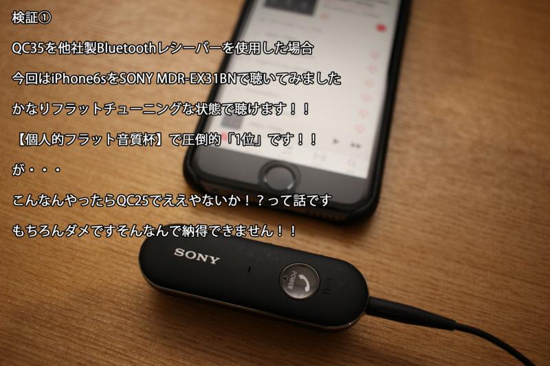 f:id:softcandy:20161101164137j:image