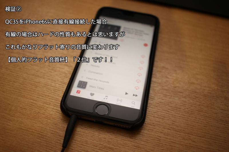 f:id:softcandy:20161101164158j:image