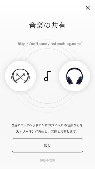 f:id:softcandy:20170119090338j:plain