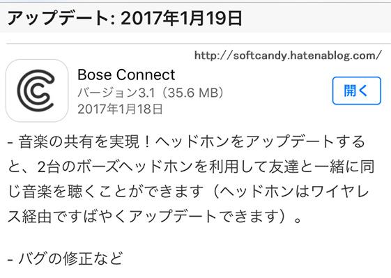 f:id:softcandy:20170119115320j:plain