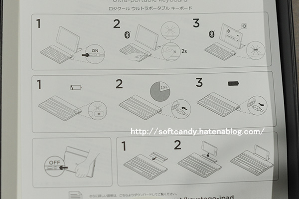 f:id:softcandy:20170221225407j:plain