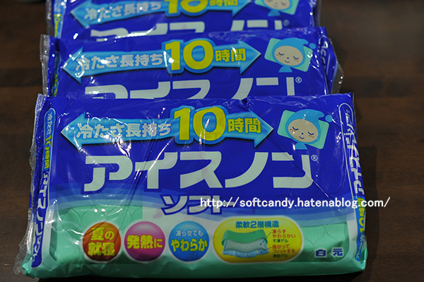 f:id:softcandy:20170424094024j:plain