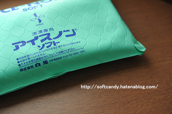 f:id:softcandy:20170424100154j:plain