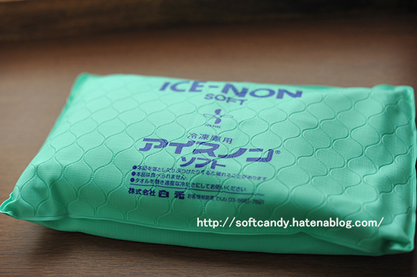 f:id:softcandy:20170424101352j:plain