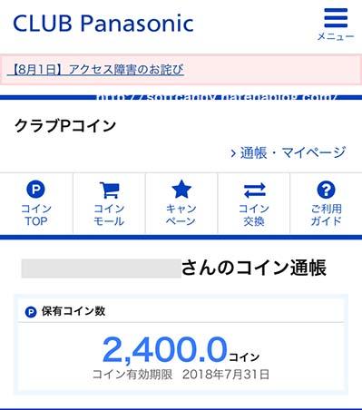 f:id:softcandy:20170809142257j:plain