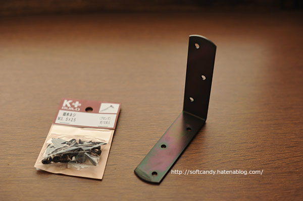 f:id:softcandy:20171111225917j:plain