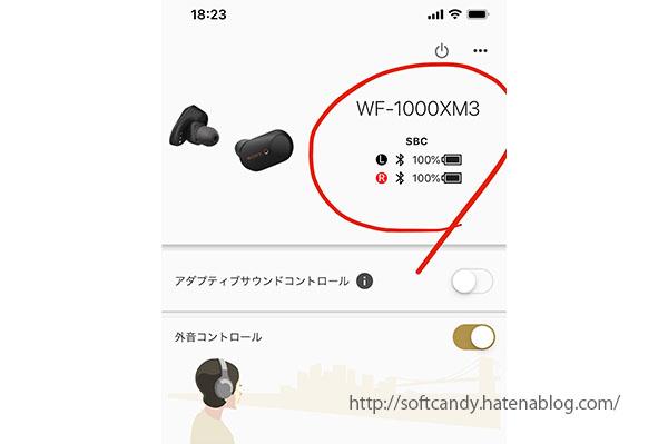 f:id:softcandy:20190716182936j:plain