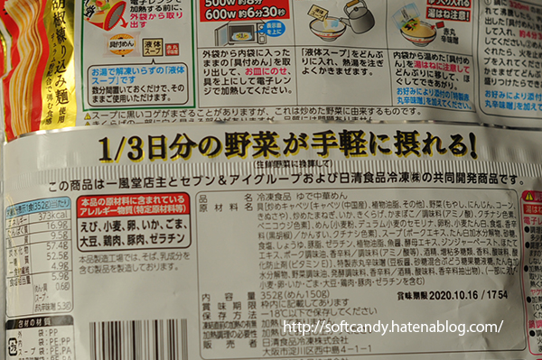 f:id:softcandy:20191124164308j:plain