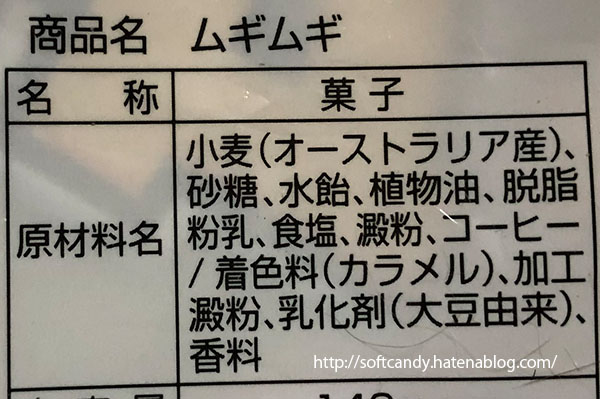 f:id:softcandy:20200120145817j:plain