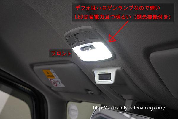 f:id:softcandy:20201012134534j:plain