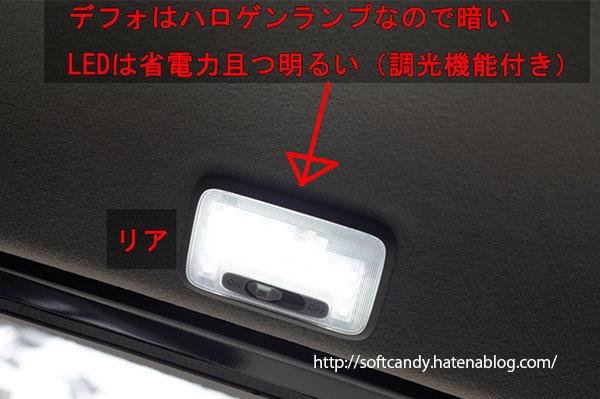 f:id:softcandy:20201012134551j:plain