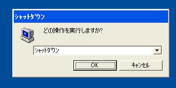f:id:softether:20050712142206:image