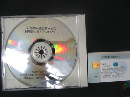 20050831152742