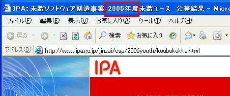 f:id:softether:20060823161414j:image