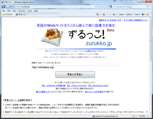 f:id:softether:20110111045142j:image