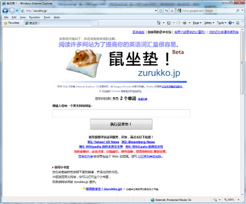 f:id:softether:20110118041711j:image