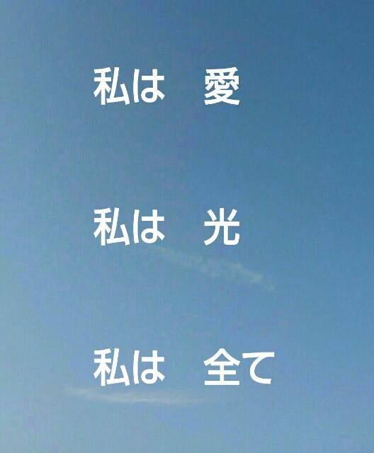 f:id:sofu1:20200423181947j:image