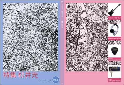 f:id:sofurama:20101204132501j:image