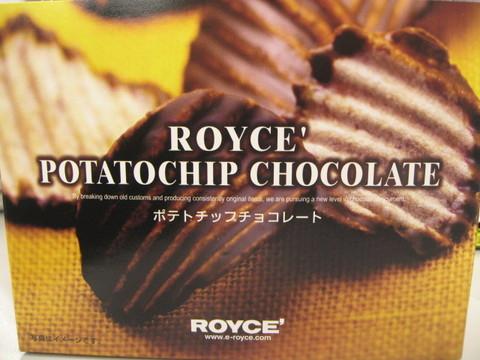 ロイス ポテトチップチョコレート