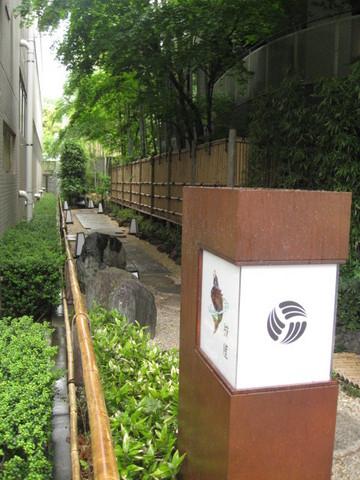 泉岳寺門前 紋屋