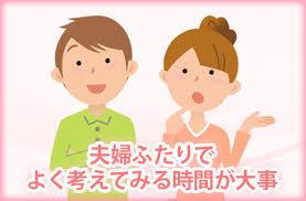 f:id:sohachiacupuncture:20180915112228j:plain