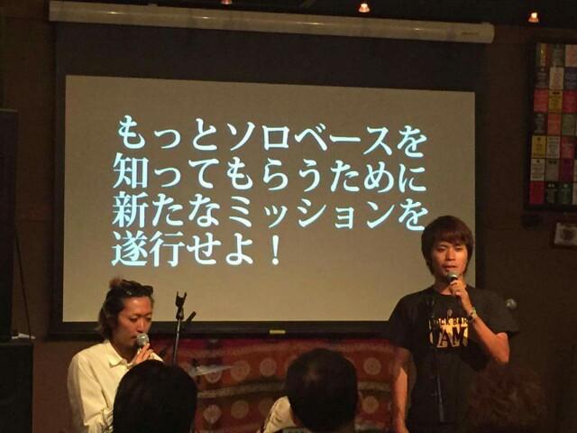 f:id:sohei-yamaguchi:20160916094418j:image