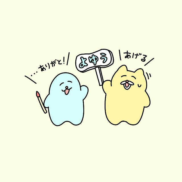 f:id:sohei-yamaguchi:20161214092506j:image