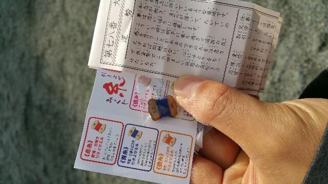 f:id:sohei-yamaguchi:20170121143813j:image