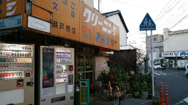f:id:sohei-yamaguchi:20170129192933j:image