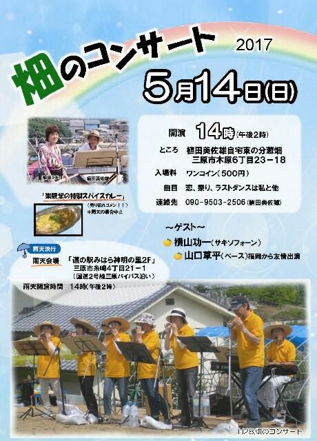 f:id:sohei-yamaguchi:20170509105143j:image