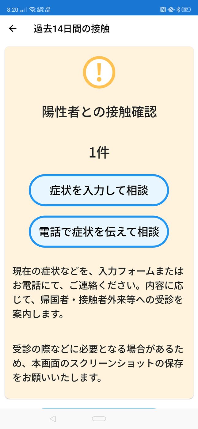 f:id:sohei:20200905235948p:plain:w250