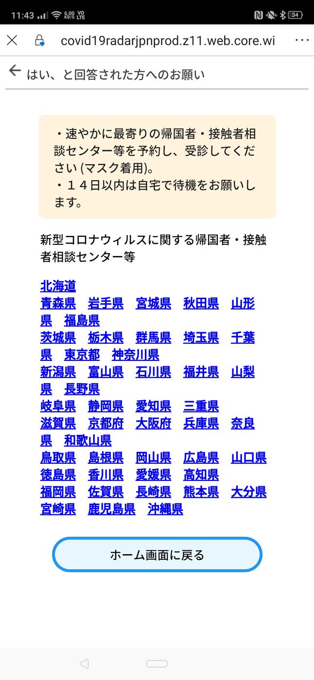 f:id:sohei:20200906004928p:plain:w200