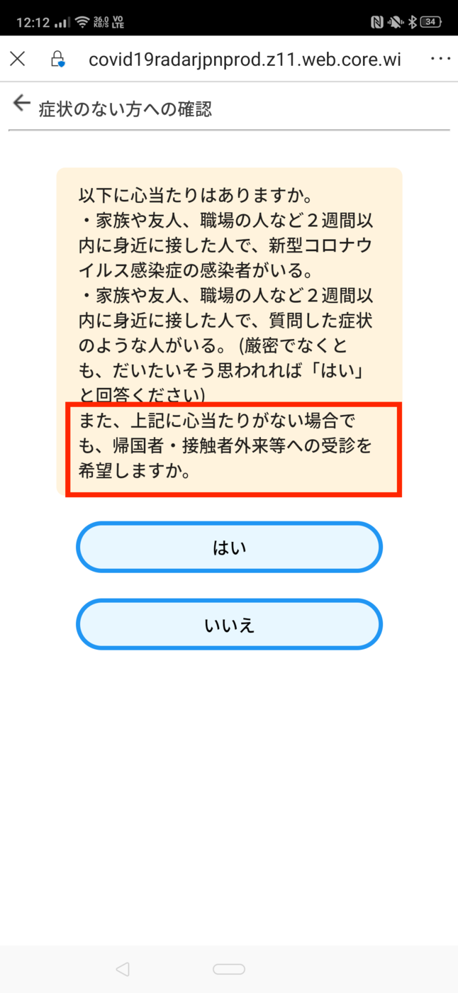 f:id:sohei:20200906004939p:plain:w200