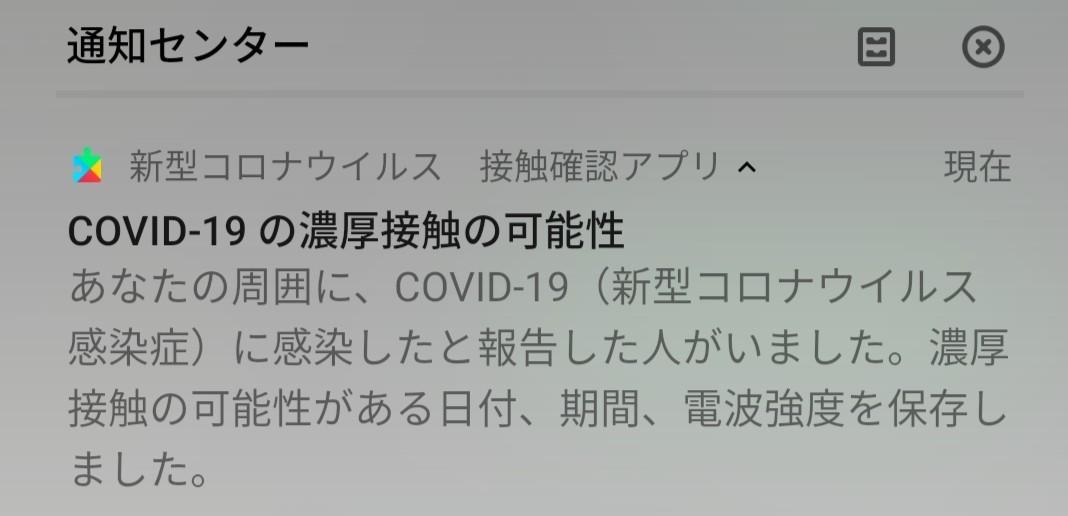 f:id:sohei:20200906140110j:plain:w400